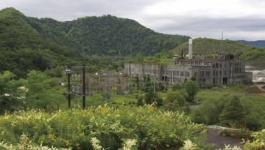 Hokutan Shimizusawa Power Plant