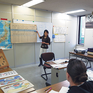 Azabudai Japanese Language Course