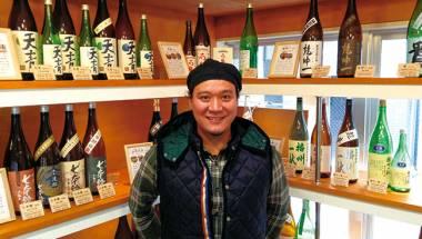 Jun Okuma