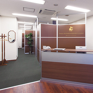 Tokyo Businessperson's Clinic