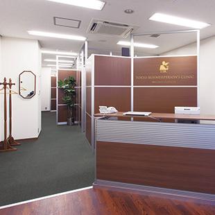 Tokyo Businessperson's Clinic
