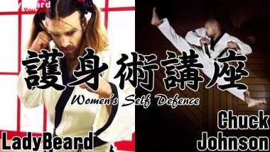 Fight Like a Ladybeard
