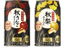 1071-FD-Bites-Suntory-Autumn-Drinks
