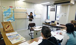 Azabudai Japanese