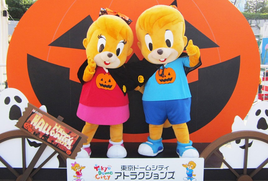Tokyo Dome Happy Halloween