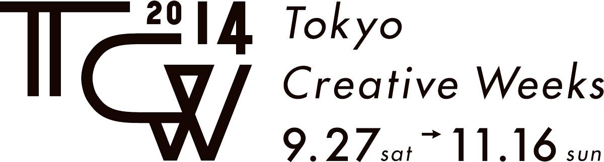 1071-TCW-logo-2