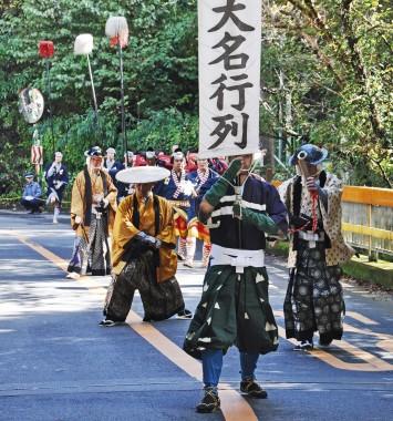 1073-ESC-Daimyo-Gyoretsu