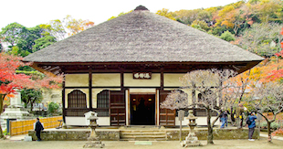 Engaku-ji / Wikimedia Commons