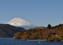 Hakone in the fall  (Photo courtesy of Chiara)