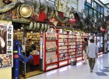 One of 25 Mandarake stores in Nakano Broadway