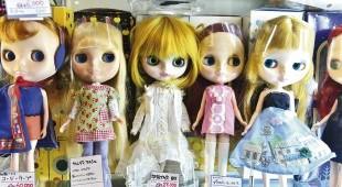 Plastic (4F Nakano Broadway)