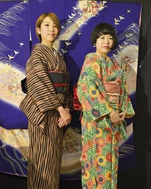 Tansu-ya (1F Nakano Broadway)