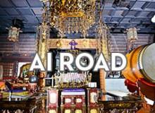 Ai Road