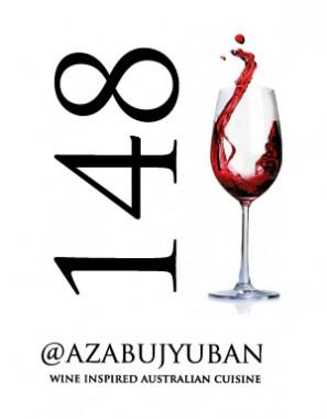sponsor-148-azabujuban-logo