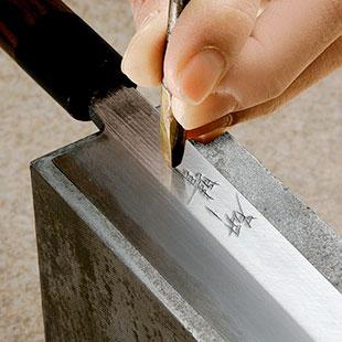 Kamata Hakensha's top-grade handmade knives
