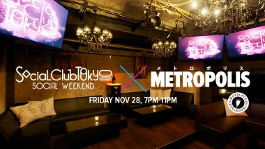 Metropolis November Getsumatsu
