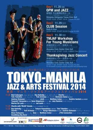 The Tokyko-Manila Jazz & Arts Festival 2014