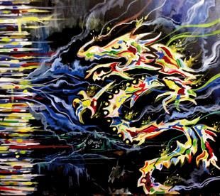 <em>Black Dragon</em> cover art