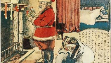 Snapshots With Santa