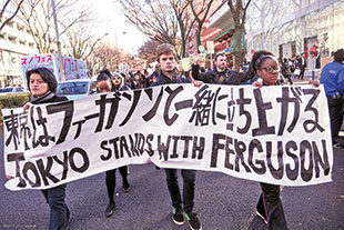 Protest march through Omotesando (Photo by Nayalan Moodley)