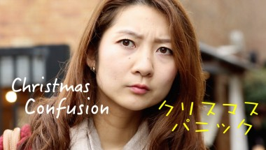"""Christmas Confusion"" Romantic Comedy"