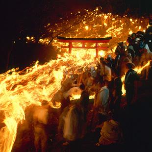 Kumano Oto Festival