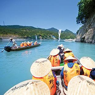 Kawabune Boat