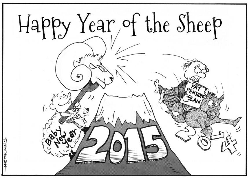 Small Print: January 9, 2015