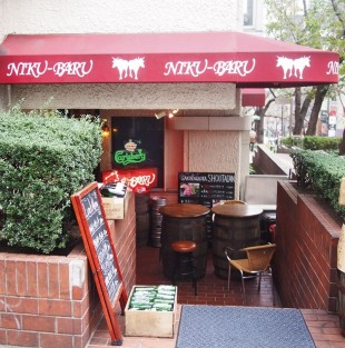 Meat awaits, just beyond Shibuya station's West Gate