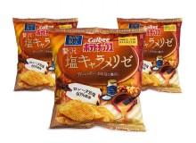 Potato, meet salted caramel