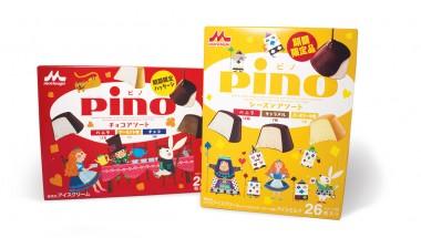 Pino Wonderland