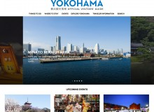 Yokohama Official Visitors' Guide: Your complete online guide to Japan's seaside metropolis