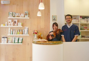 Toranomon Veterinary Clinic