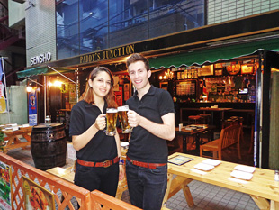 1059-PIZZA-BEER-Paddys