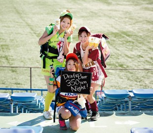 1059-PIZZA_BEER_SP_Yakult-Swallows-e1404786875772