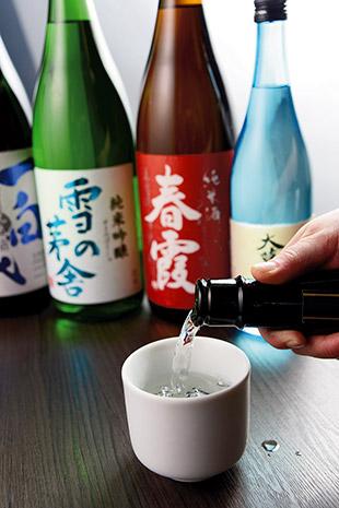 1063-TOURIST-SP-Akita-Pure-Rice-Sake-Bar-01
