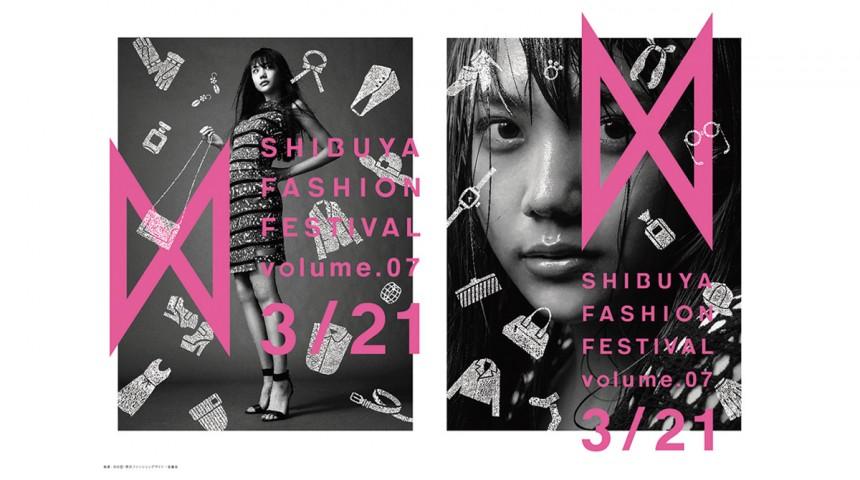 """Fashion """"Week"""""""