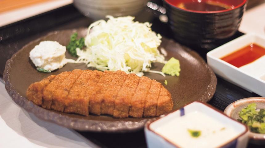 Gyukatsu Iroha