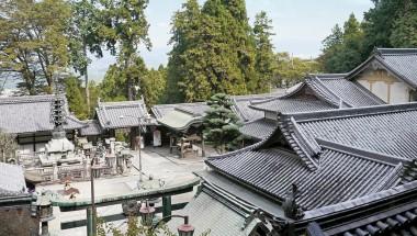 The Four Seasons of Ikoma