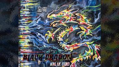 The Black Dragon Sings