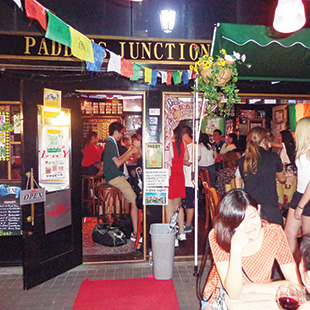 Paddy's Junction