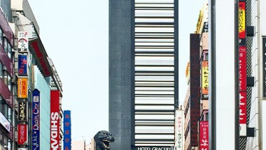 Hotel Godzilla