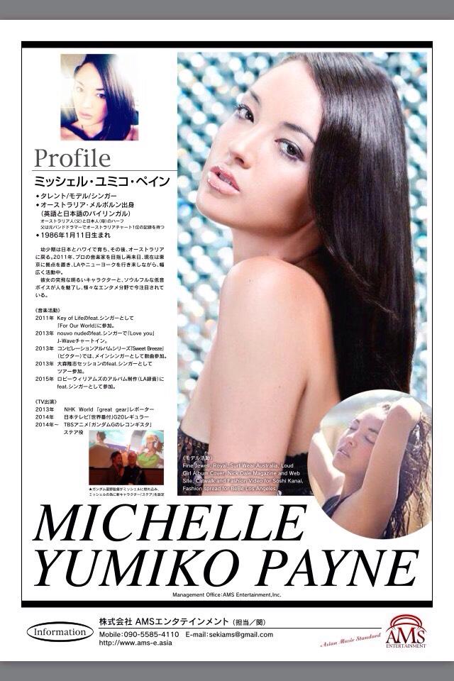 Michelle Yumiko Payne Profile