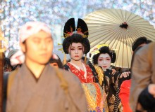 Oiran (geisha) procession through the festival