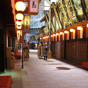 Edo-style alleyway lined with stores and restaurants