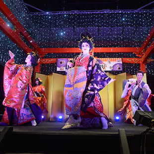 Oiran performance