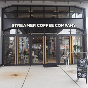 The Streamers entrance