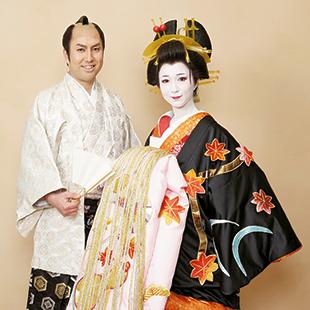 Kabuki Studio