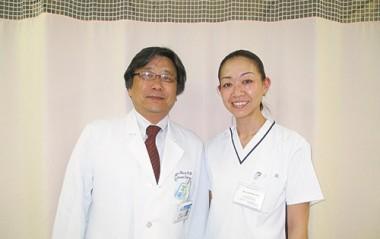 Tokyo Takanawa Hospital