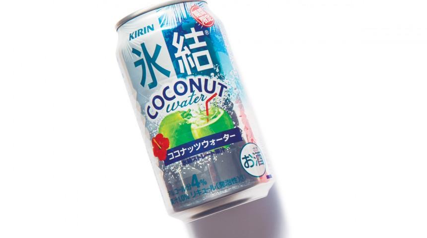 Kirin Hyōketsu Coconut Water